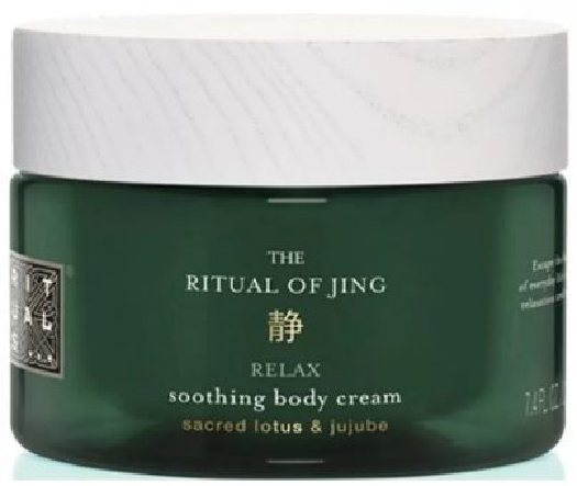 Rituals Jing Body Cream 1106876 220ML