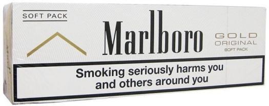 Marlboro Gold KS Box