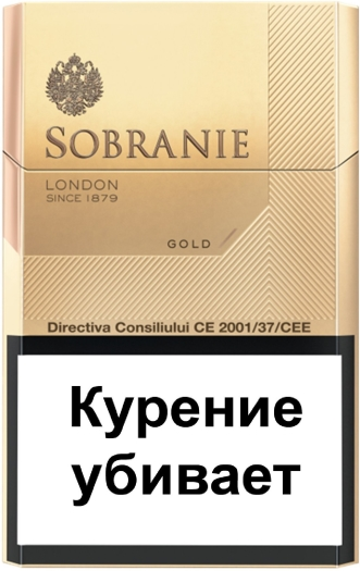 Sobranie Gold KS 200s Carton