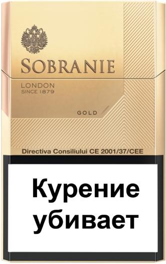 Sobranie Gold KS 200s Carton