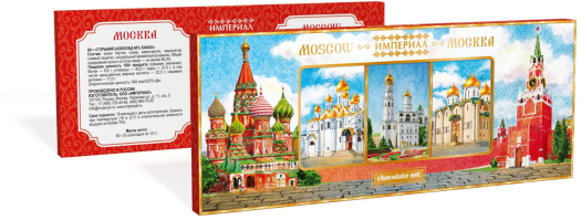 Imperial Chocolate Set Moscow 60G