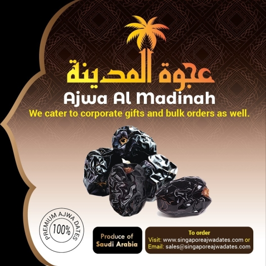 Al Madinah Ajwa Dates 150g