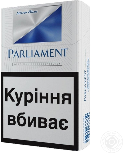 Parliament Silver Blue Pack