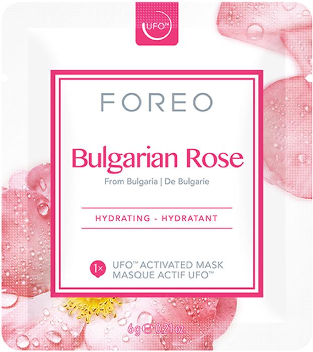 Foreo UFO Mask Bulgarian Rose for dry type of skin