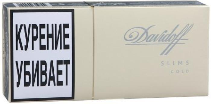 Davidoff Gold Slims 200s NHW