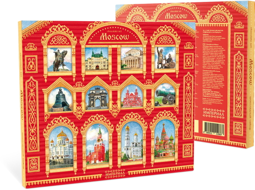 Imperial Chocolate Set Moscow 88G