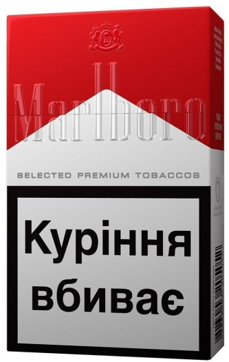 Marlboro Red Pack