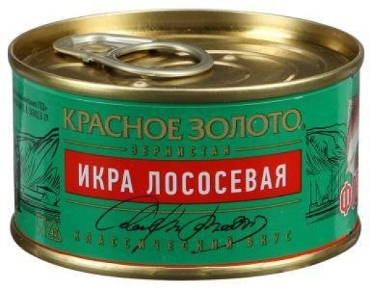 Red Gold Salmon Caviar Classic 140g
