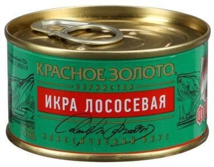 Red Gold Salmon Caviar Classic 140g