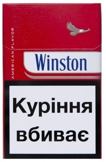 Winston Red Pack