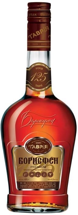 Borisfen Premium Brandy 0.5L