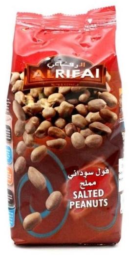 Al Rifai Salted Peanuts 250g