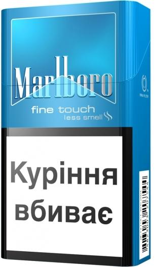 Marlboro Fine Touch Pack