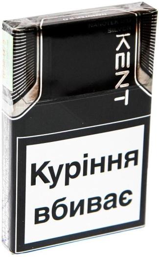Kent Nanotek Silver Pack