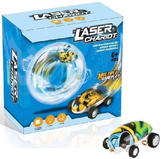 Laser Chariot Children's high-speed car with LEDs