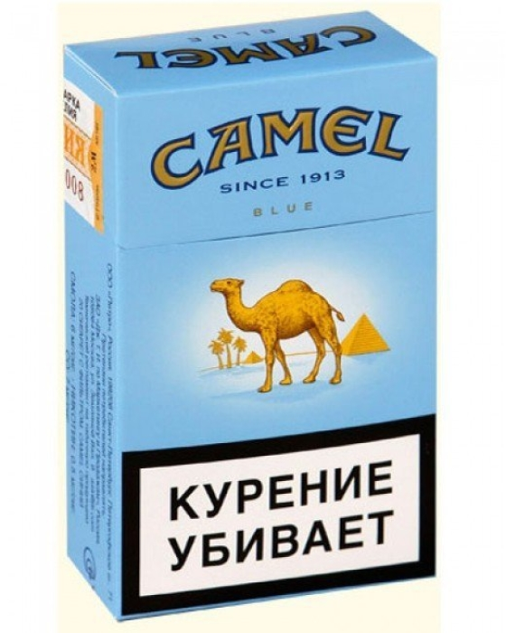 Camel Blue Pack