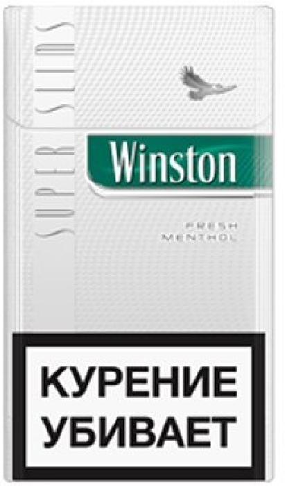 Winston Super Slims Fresh Menthol Pack