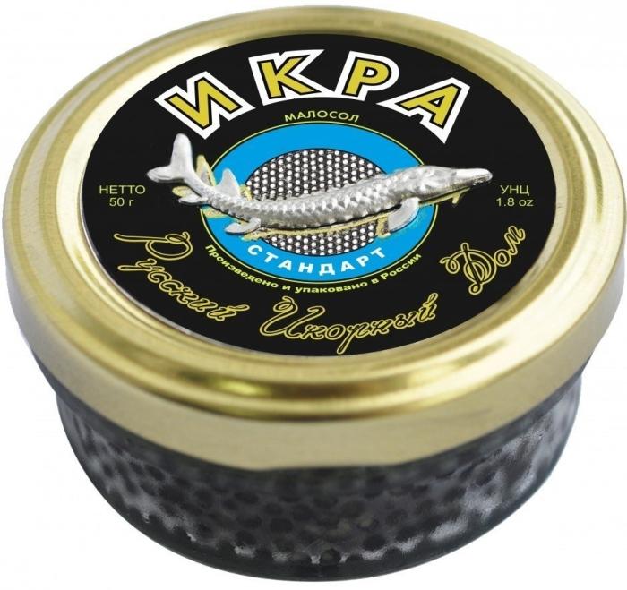 Russian Caviar House Sturgeon Caviar Standard Black 50g