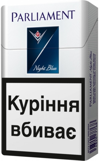 Parliament Night Blue Pack