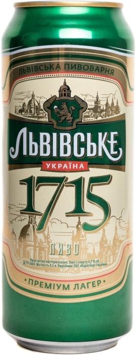 Lvivske 1715 0.5L