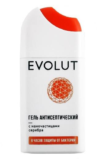 Evolut Antiseptic Hand Sanitizer With Silver Nanoparticles Side Spray 20ml