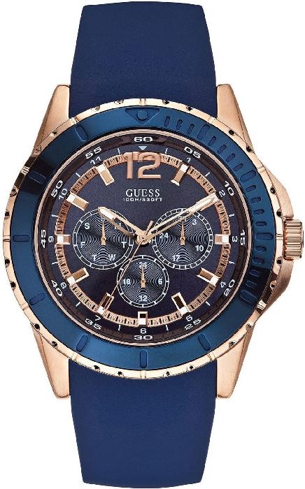 Guess Maverick Men's Watch W0485G1