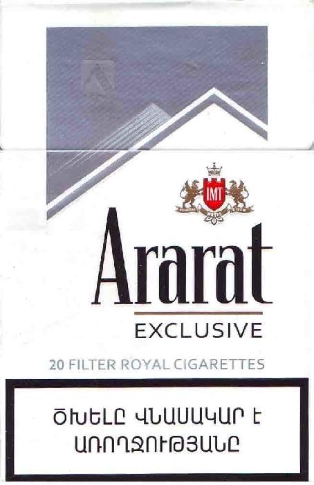 ArArAt Exclusive Slims