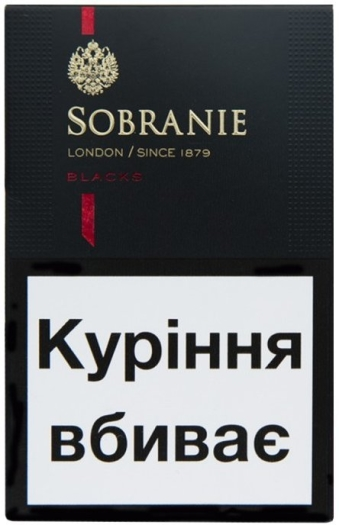 Sobranie Black KS 200s Carton