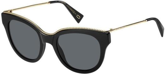 Marc Jacobs MARC 165/S 80751 Sunglasses 2017