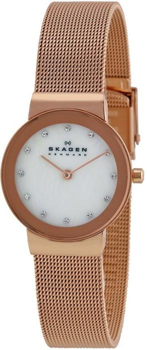 Skagen 358SRRD Women's Watch