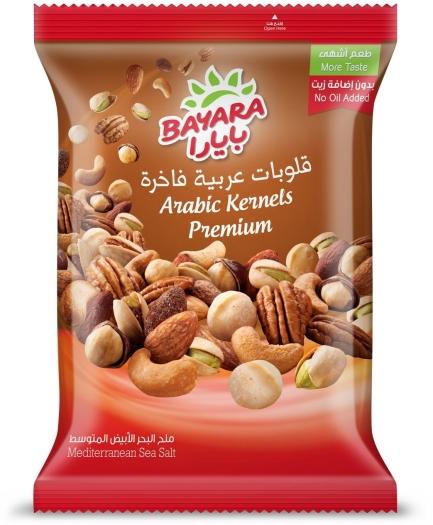 Bayara Arabic Kernels Premium 300g