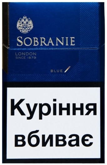 Sobranie Blue KS 200s Carton