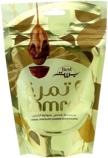 Tamrah Caramel Chocolate 250g