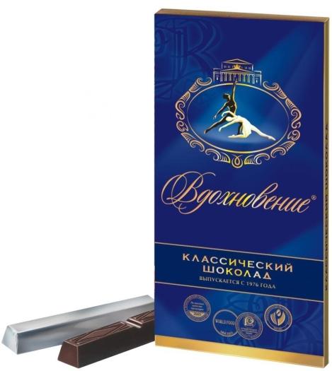 "Babaevsky ""Vdohnovenie"" Bitter Chocolate 100g"