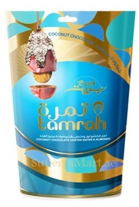 Tamrah Coconut Cocolate Dates with Almond 250g