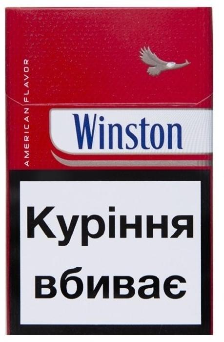 Winston Red 200s NHW