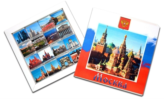 Imperial Chocolate Set Moscow 50G