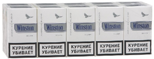 Winston Silver 200s PHW