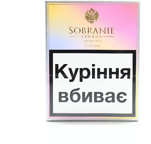 Sobranie Cocktail 200s