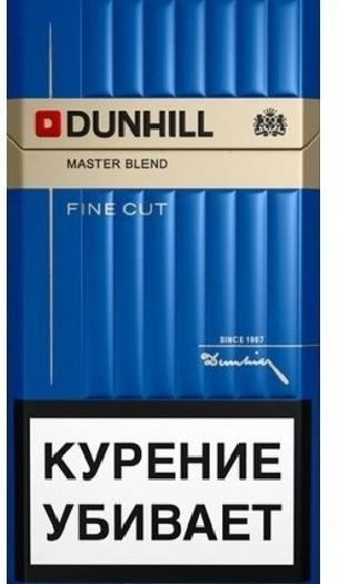DUNHILL Fine Cut Blue 200s Carton