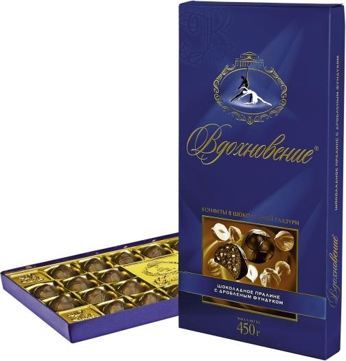 Babaevsky Artpassion Сhocolate Candies 450g