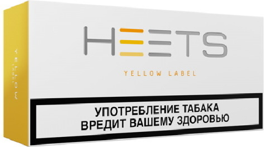 Heets Yellow Label Carton