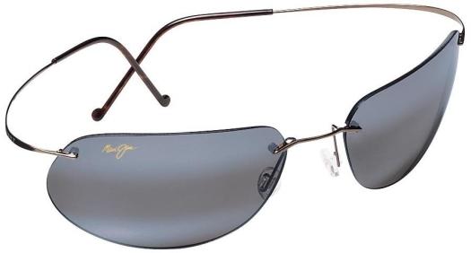 Maui Jim Line Ka'anapali Sunglasses