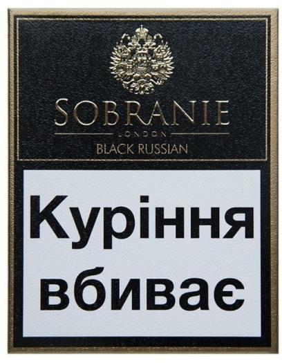 Sobranie Black Russian