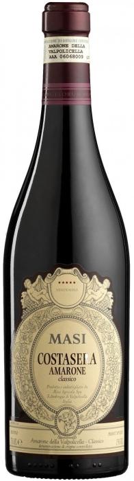 Faustino VII Rioja DOC 0.75L