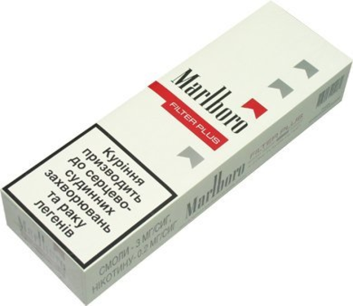 Marlboro Filter Plus Jumbo Sliding Lid Pack 200s NHW