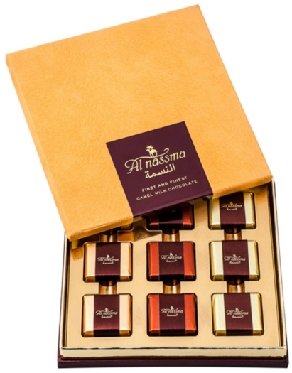 Al Nassma Milk Chocolate Gift Box 118.8g