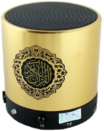 Sundus Azan&Quran Gold Speaker 8GB 310g