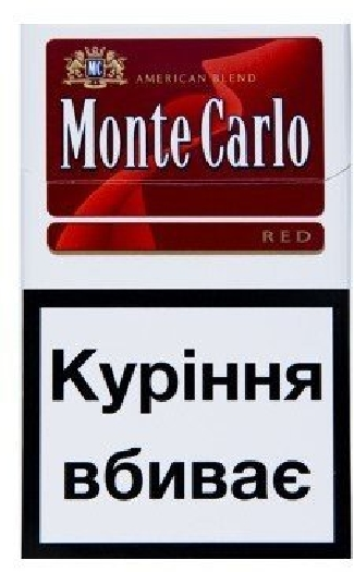 Monte Carlo Red Pack