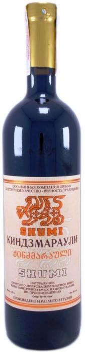 Shumi Kindzmarauli 0.75L